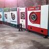 二手干洗店设备在哪里可以买到?可靠吗