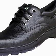 絕緣鞋工作鞋勞保鞋防刺穿鞋圖片