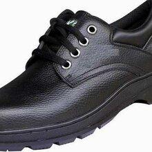 绝缘鞋工作鞋劳保鞋防刺穿鞋图片