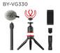 BOYA博雅BY-VG330多功能手機拍攝套裝