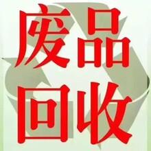 橫崗廢鋅合金回收站廢鋅回收報價圖片
