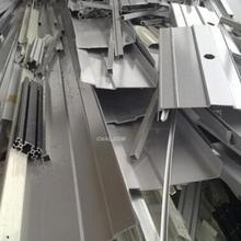 觀瀾廢鋁回收、觀瀾免費上門收購廢鋁料圖片