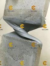 防油渗沙浆、耐油水泥沙浆、防腐抗碱沙浆厂优游平台注册官方主管网站图片