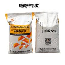 混凝土外加劑鋼筋阻銹劑摻量、混凝土抗滲劑、混凝土耐油劑圖片
