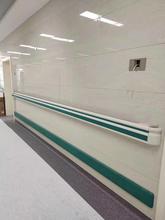 医院养老院楼梯靠墙防撞扶手159型铝合金塑料PVC护栏扶手厂优游娱乐平台zhuce登陆首页图片