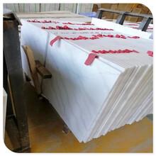 北京銷售大理石工程板安全可靠,大理石800×800工程板圖片