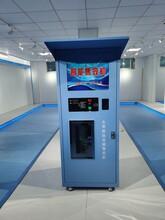 洗衣液自助售液机提供原液、上门服务、全程扶持图片