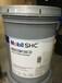美孚潤滑脂/MobiltempSHC32,100,460,78復合鋰合成滑脂