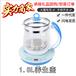 廠家批發加厚玻璃養生壺煮蛋器全自動中藥電煎壺禮品彩禮