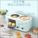 四合一早餐機家用多功能早餐機烤面包機多士爐代發定制電烤箱現貨