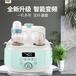 溫奶器消毒器二合一恒溫暖奶器嬰兒熱奶奶瓶全自動加熱保溫體
