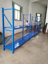 不銹鋼貨架定做倉庫重型貨架價格200公斤貨架工廠貨架圖片