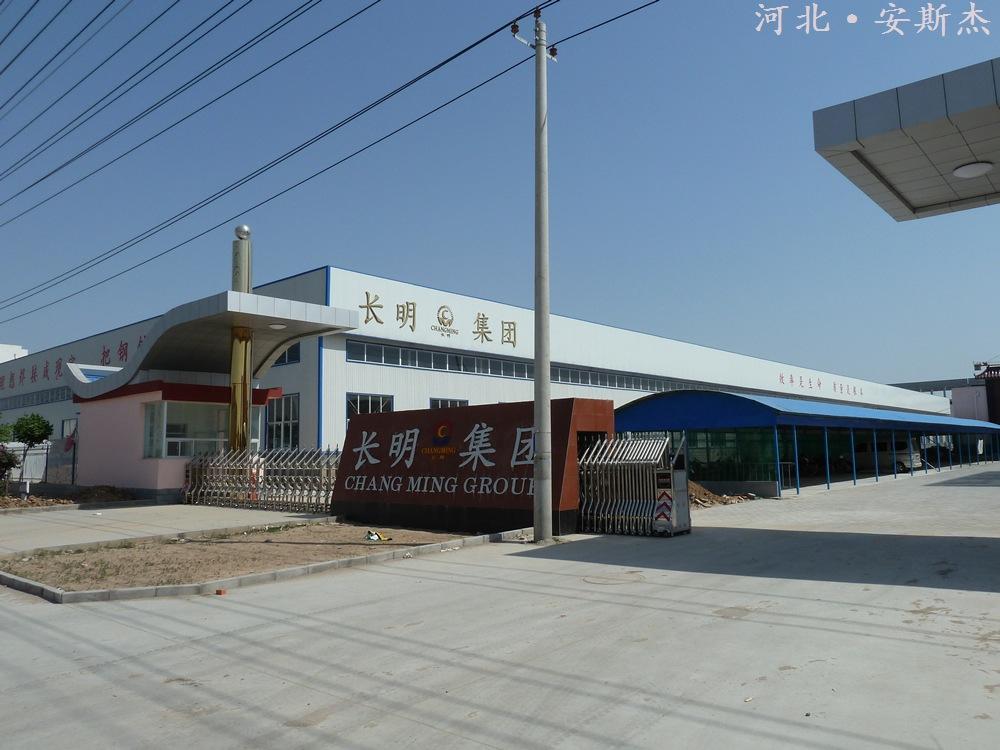 河北安斯杰絲網制品有限公司