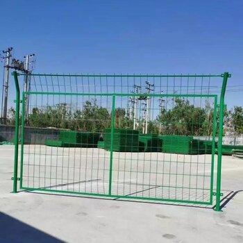 框架護欄網公路護欄鐵路護欄圈山養殖護欄鐵絲圍網