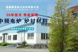 除渣劑除渣,優質除渣劑,除渣劑生產廠家-摩恩耐材