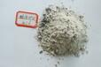 高溫爐襯材料、酸性爐襯材料廠家、鑄造爐襯材料