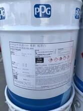 PPG龐貝捷高固態環氧漆380廠家直發SIGMACOVER380圖片