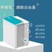 認識新的抗氧化物質-氫家用吸氫機吸氫機多少錢一臺吸氫好處
