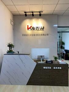 凱恩威工業設備(武漢)有限公司