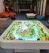 幼兒園互動課堂解決方案