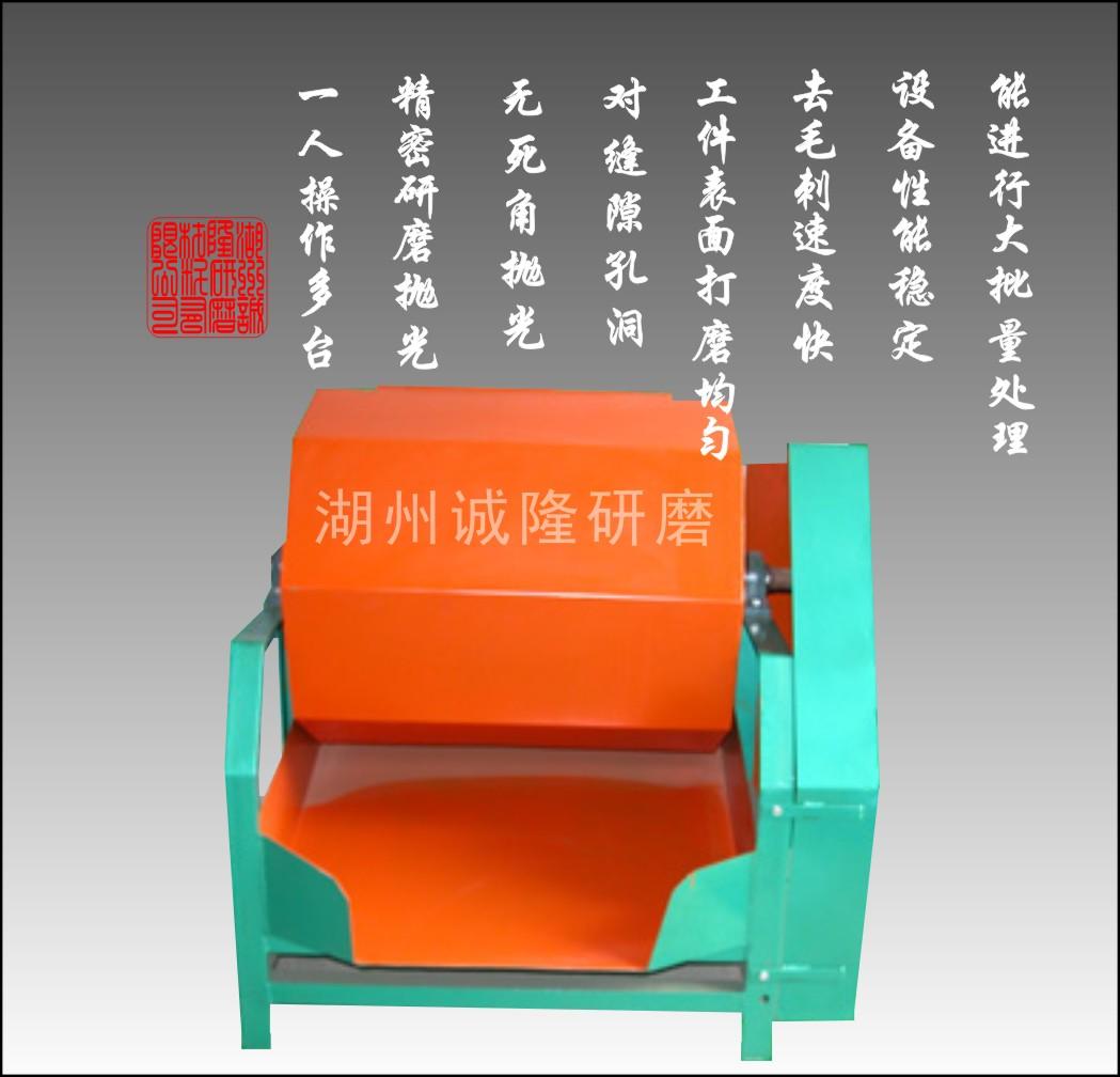离心滚筒研磨抛光机生产,滚筒研磨光饰机,滚筒研磨抛光机操作方法