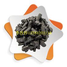 厂家供应丰泰源中温沥青颗粒沥青碳石墨制品专用沥青图片
