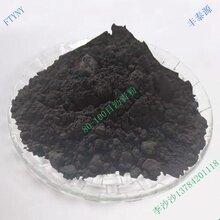 厂家供应丰泰源s007煤沥青高温沥青粉电极材料专用沥青图片