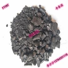 丰泰源厂家直销s002煤沥青国标中温沥青软化点80-90免费寄样图片