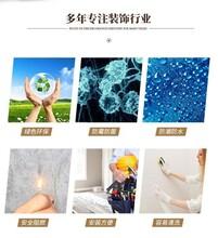 滄州集成墻板質量怎么樣,墻板價格集成墻板圖片