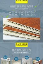 湖南岳陽集成墻板樣式優雅圖片