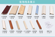 常德竹木纖維護墻板批發