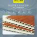 常德防震竹木纖維護墻板可定制