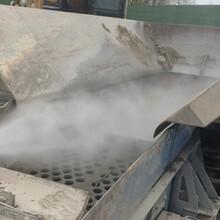 干霧抑塵干霧抑塵裝置干霧抑塵系統圖片