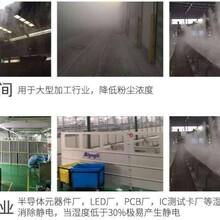 二流體噴霧加濕方式蘇州二流體加濕系統圖片