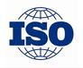 ISOISO體系認證,ISO9001質量管理體系認證費用高效服務