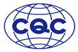 HMTCCC檢測,CCC認可機構最新標準