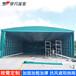 梅州生產電動雨棚戶外大型推拉棚廠家