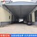揭阳制造电动推拉棚户外大型电动雨棚生产厂家