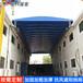 佛山卓凡蓬業籃球場大型雨棚定做大型伸縮雨棚廠家