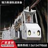 瑞力斯通厂家加工矿用I140E轻型轨道单轨吊道岔单轨吊轨道配件