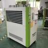 丹耐斯冷水機廠家直銷風冷式冷水機組DNC-10AD,價格優惠