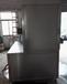 苏州非标配制超声波喷淋清洗机专用金属加工件环保型水溶性防锈剂