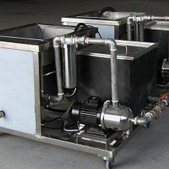 苏州非标定做冲压注塑模具配件环保溶剂除油污单槽超声波清洗机