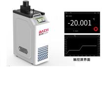 BSM-N40T便攜制冷恒溫槽廠家圖片