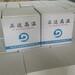 蜂窩沸石分子篩VOCS濃縮吸附中使用