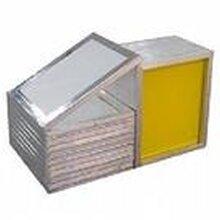 嘉定印刷网板制作精密印刷网板厂家制作价格便宜图片