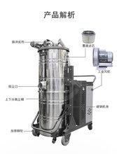 车间铝削碎屑吸尘器工业移动重型吸尘器图片
