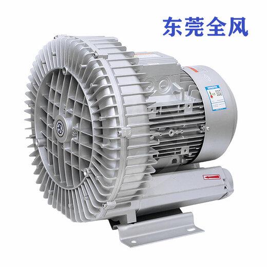 東莞干燥除濕高壓風機廠家,高壓旋渦氣泵