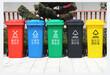 分类垃圾桶,智能垃圾桶,垃圾桶批发,户外休闲椅!