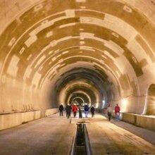 贵州隧道工程施工队图片